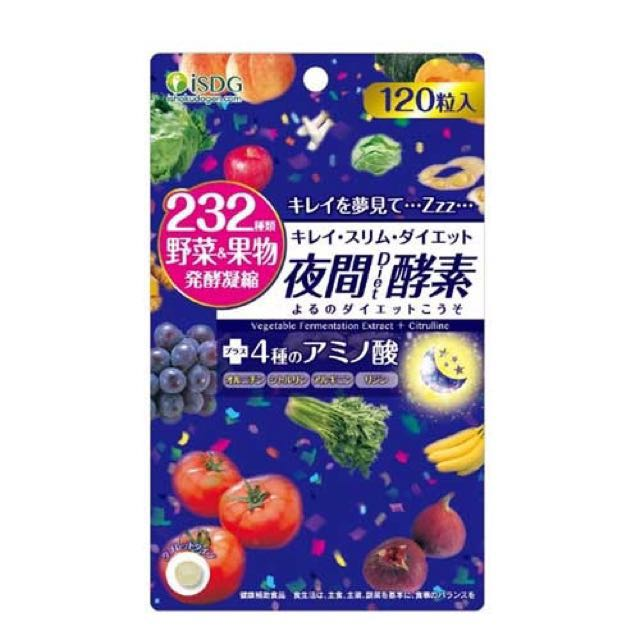 [PO]🆕ISDG Night Enzyme / Diet Enzyme