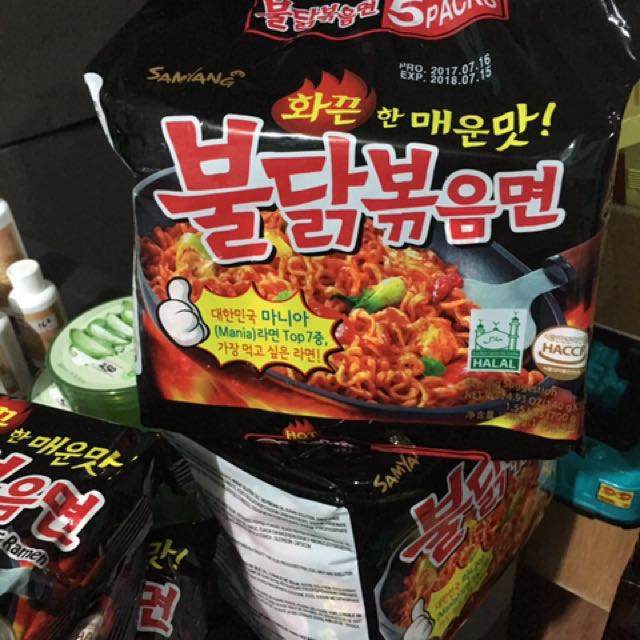Samyang korean fire noodles