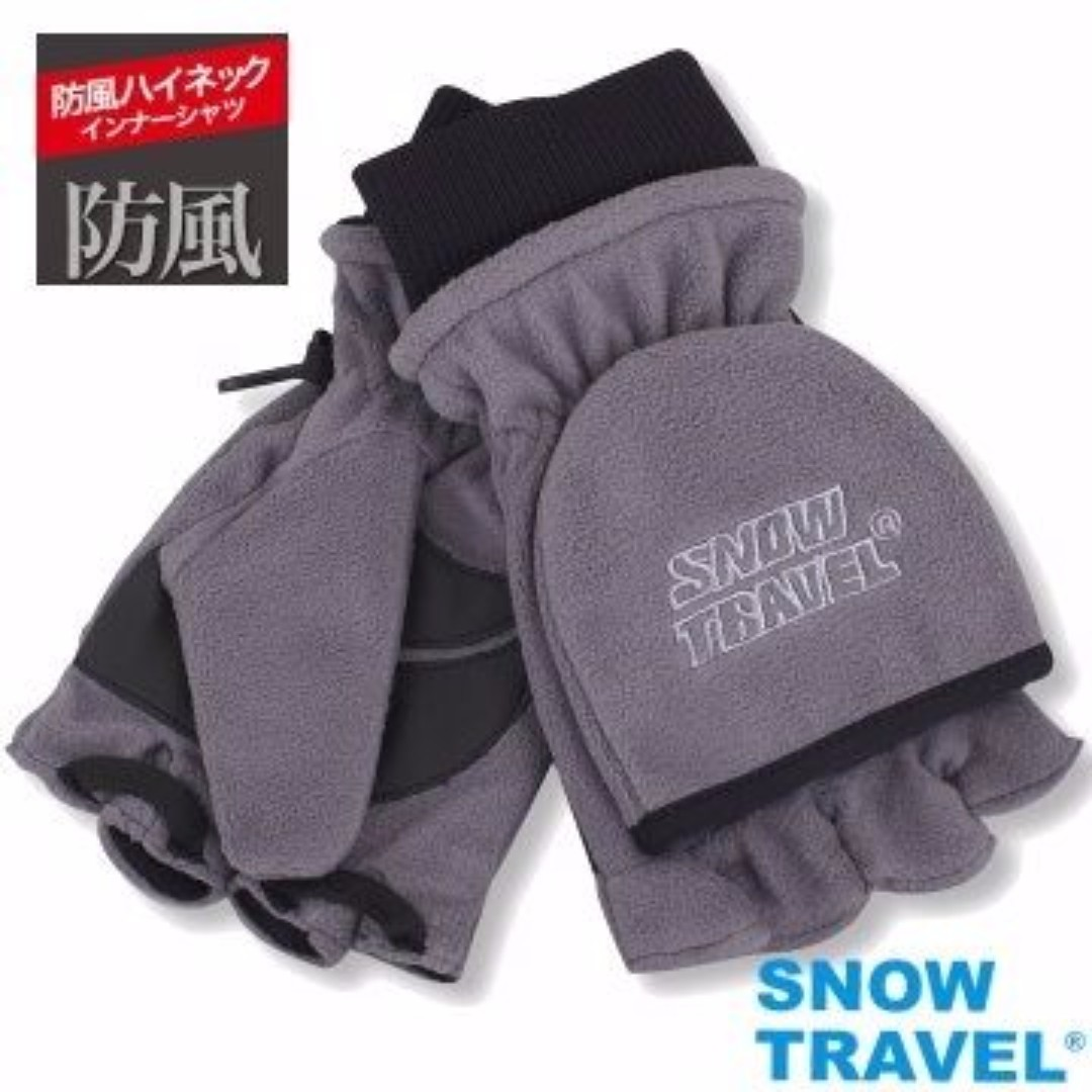 [SNOW TRAVEL] AR-48 台製高防風透氣雙層半指手套/灰/L號/騎車/賞雪