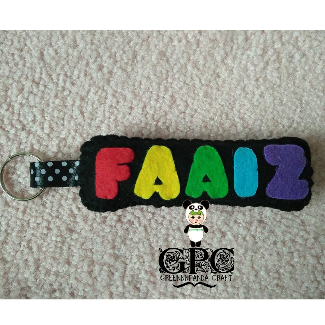 Stuffed Name Keychain