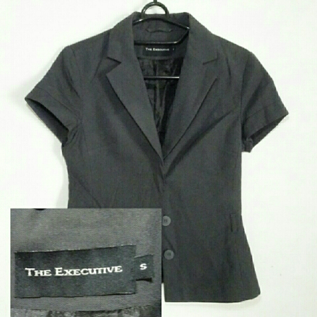 The Executive Blazer And Skirt Set