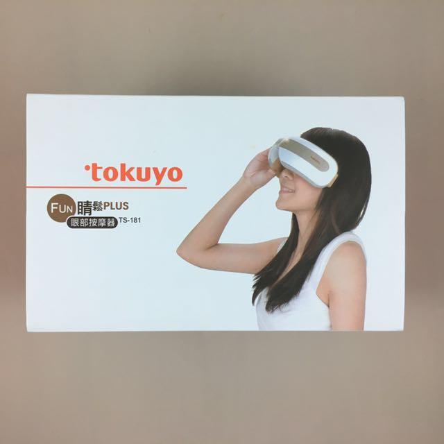 Tokuyo 眼部按摩器