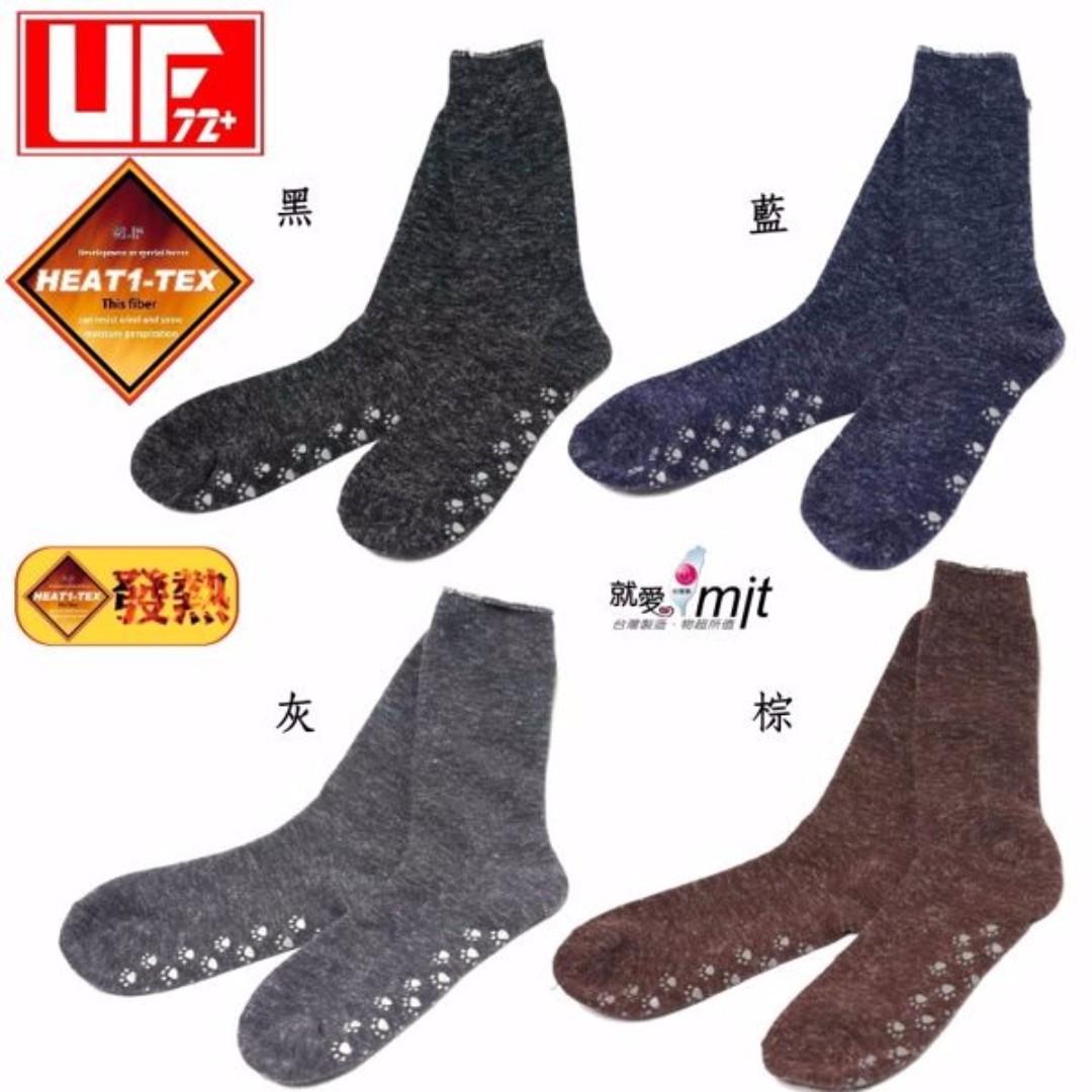 [UF72+]MIT台製-特種發熱長毛止滑過靴雪襪/ 灰色 /黑色/咖啡/藍/雪地/登山/加厚長毛升溫X2倍/MIT認證的好襪