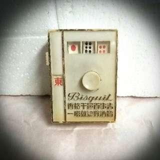 80年代電動麻雀骰
