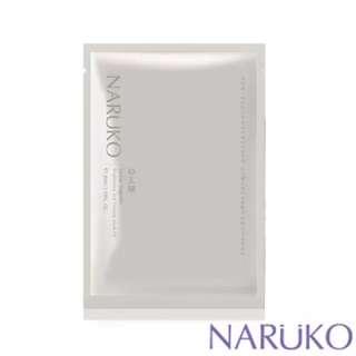 Naruko brightening face mask