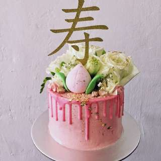 $6.90 chinese cake topper