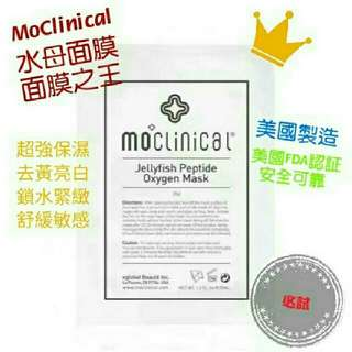 (正貨)(特價) Moclinical 水母面膜 Jellyfish Mask