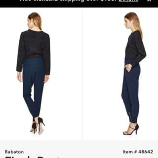 Aritzia Babaton finch pants