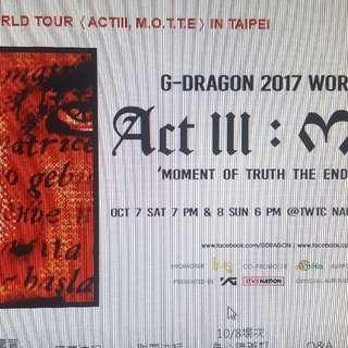 GD 2017 WORLD TOUR 母胎演唱會