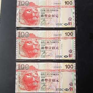 Hong Kong dollars with special no.