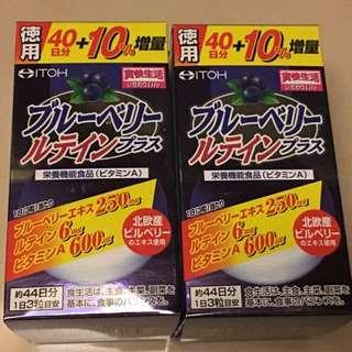 現貨]日本井藤 ITOH 漢方藍莓葉黃素護眼錠 132錠