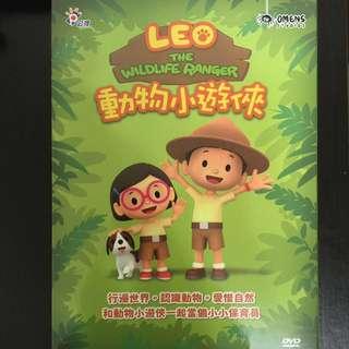 動物小遊俠(LEO the wildlife ranger)每套3片裝DVD各30集每集*11分鐘