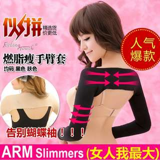 *FREE POST* Arm Slimmer Sleeves Magic LONG Belt (2 Colours)