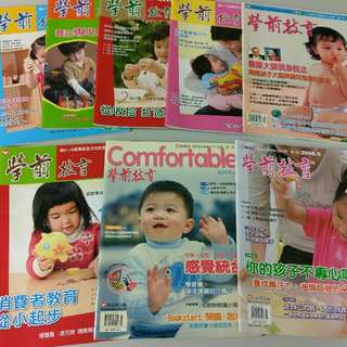 信誼學前教育月刊(8本)