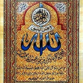Al Quran On Papyrus Paper