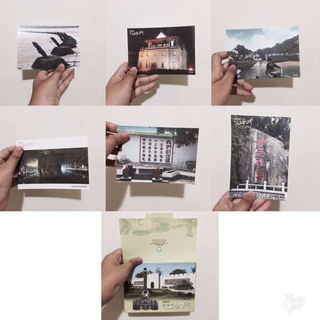 金門風景明信片