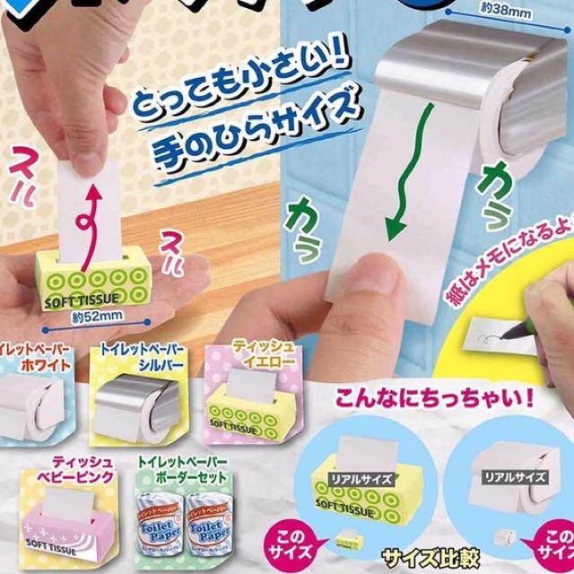 全新 | 捲筒衛生紙 扭蛋 補充包