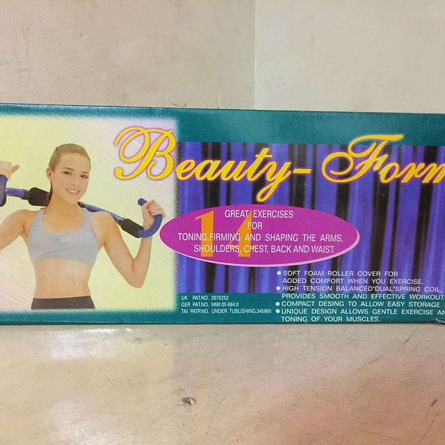 Beauty-form 14 Exercises