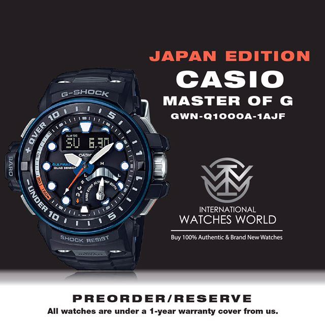 dcdbe9d9d32 CASIO JAPAN EDITION G SHOCK GULFMASTER QUAD SENSOR OCEAN THEME GWN ...