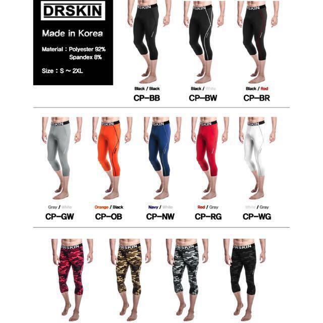 582dbfe6eb83a9 Dr Skin Running Compression Tights 3/4 Length, Sports, Sports ...