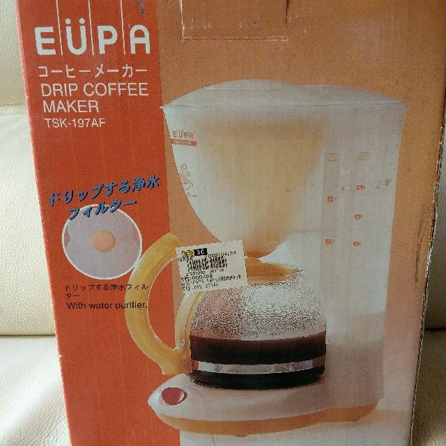 EUPA 5杯份電咖啡壺咖啡機