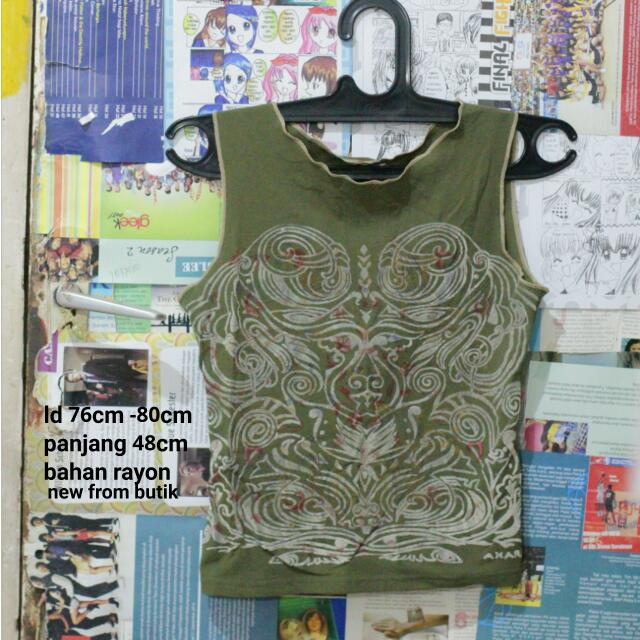 Green Army Top