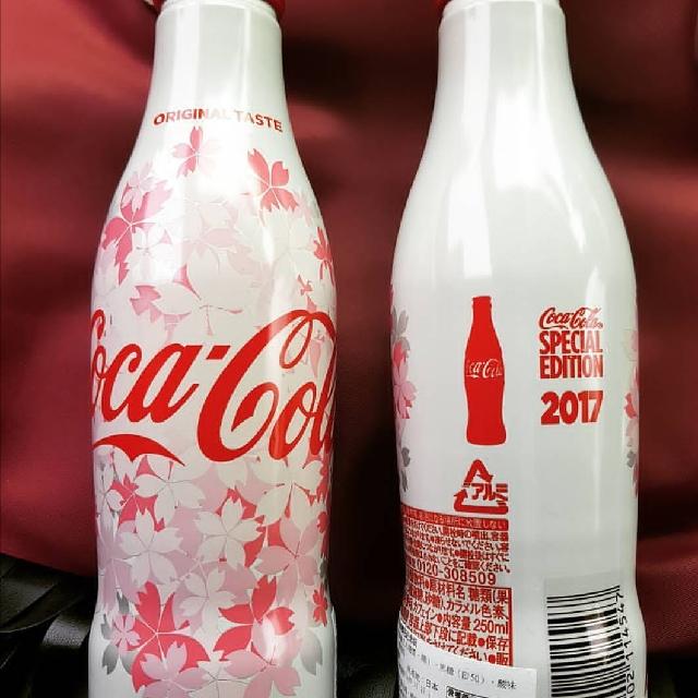 SALE! Special edition hk coke aluminum bottle