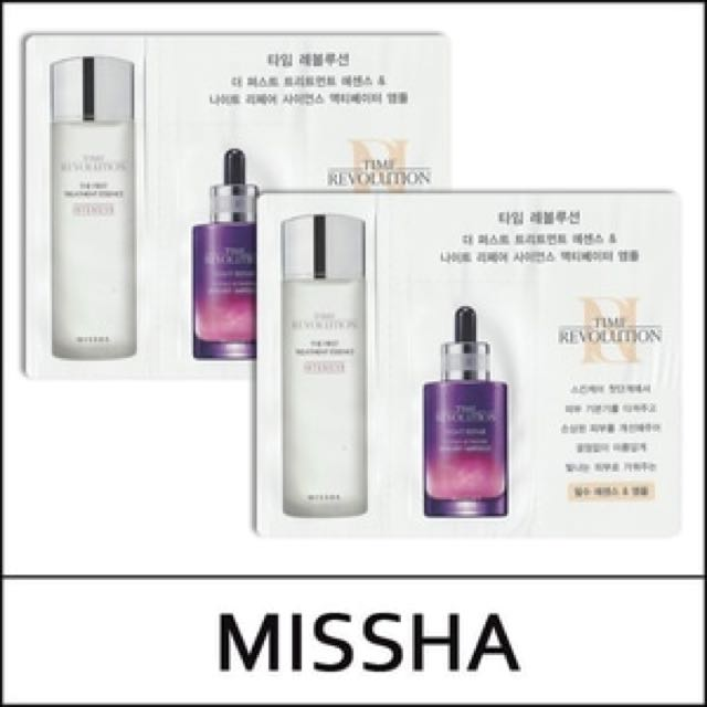 Missha Time Revolution Trial Set