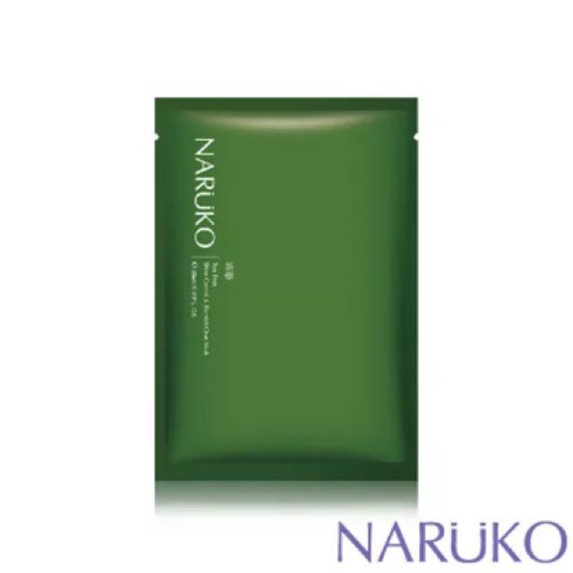 Naruko tea tree face mask