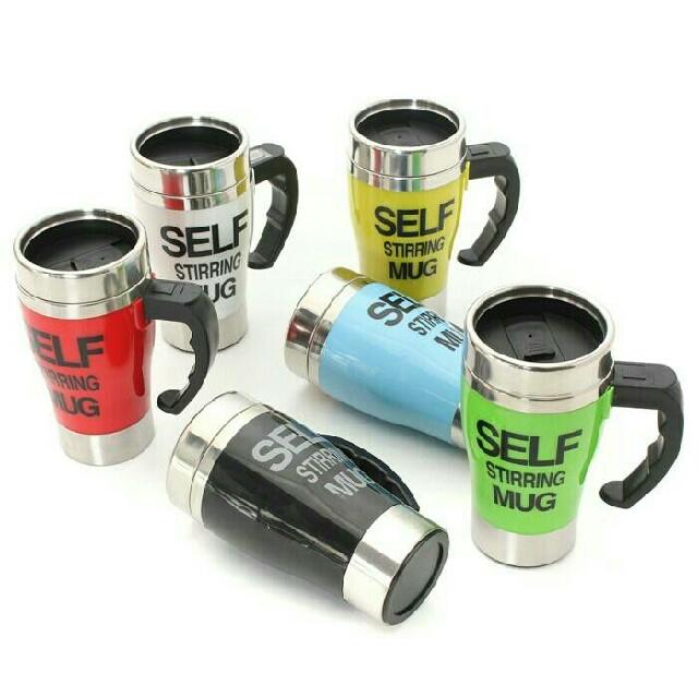 new self stirring mug 350ml
