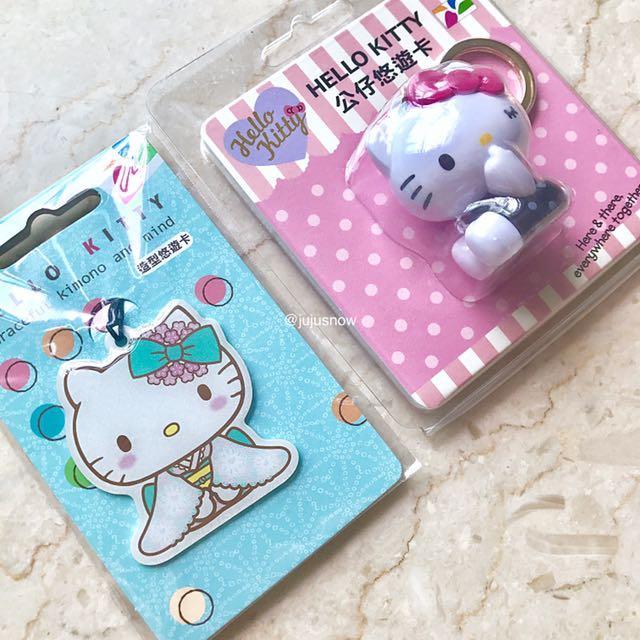 Rare Bn Taiwan Travel Ezlink Easy Card Sanrio Hello Kitty Charm