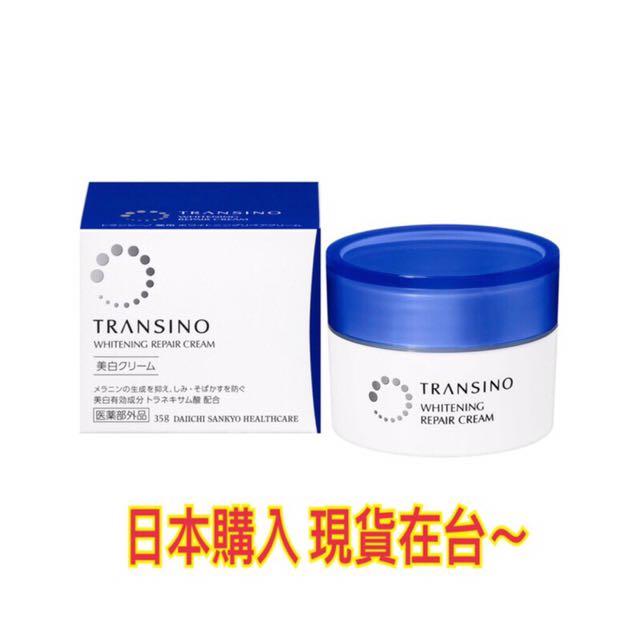現貨🇯🇵VK日本代購~Transino美白凍膜/晚安凍膜