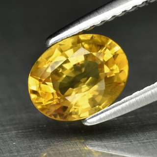 1.33ct Oval Natural Yellow Sapphire - Certified