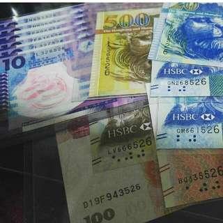 誠徵生日號526尾 香港紙幣!要 匯豐(1000)渣打(1000 500 100 50 )有請Pm