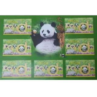 Clearance: Hong Kong 1999 Giant Panda & China 99 Int'l Stamp Expo (Uncut Sheet of 7)