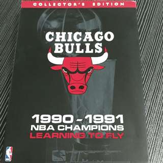 Chicago Bulls 1990 Dvd