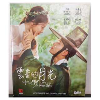 Love in the Moonlight / 云画的月光 (Korean DVD)