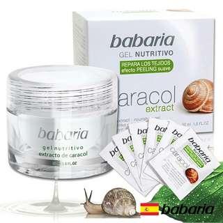 西班牙 babaris.高含量蝸牛原液新生活膚凝膠