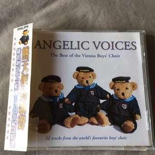 熊天使的歌聲維也納少年合唱團500周年紀念精選