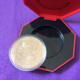 Year of the Dog 1994 $10 Cupro-Nickel Proof-Like Coin