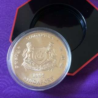 Year of the Pig 1995 $10 Cupro-Nickel Proof-Like Coin