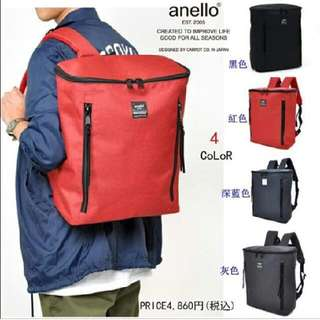 Authentic Anello Backpacks for 1500