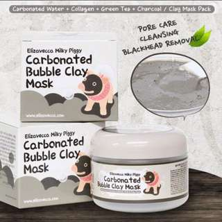 Deep cleansing clay mask carbonated bubble mosturizing face mask