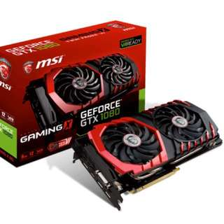 全新 MSI GeForce GTX 1080 GAMING X 8G