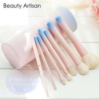 現貨Beauty artisan 夢幻化妝刷套裝帶桶刷具組 限量漸變色