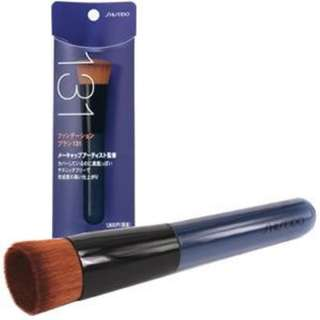 Shiseido 131 Foundation Brush