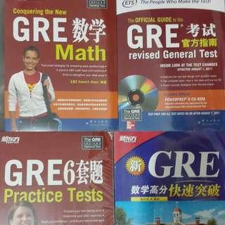 [全新/不分售] GRE 考試用書/官方指南/六套題