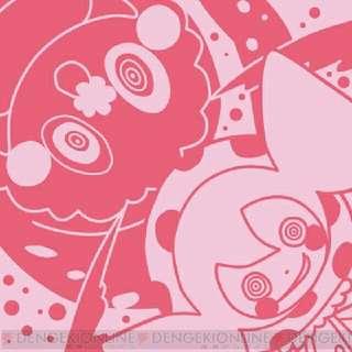 一番賞 魔法少女小圓 Magic Craft J賞 毛巾