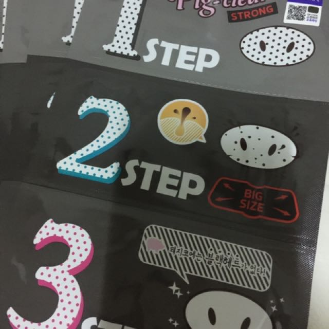 豬鼻子三步驟去鼻頭粉刺一片只要25元一次需購買10片