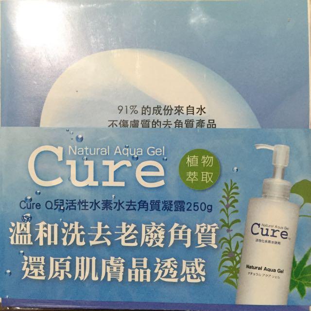 ✨全新 Cure Q兒活性水素水去角質凝露(體驗包2包一入)